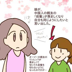 日本の美容室に行きたいです…。