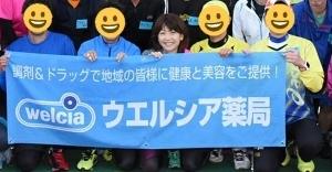 高橋尚子さんのランニング教室と、2015年以来の瞬間1位^^