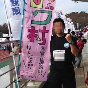 佐倉マラソン延期の発表と、春に走った方がブログ始めてた
