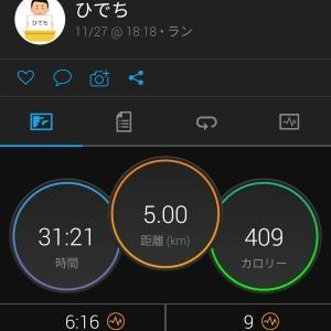 ブログ&ラン再開2か月後の体重は??走り前の腹筋・背筋継続中!!
