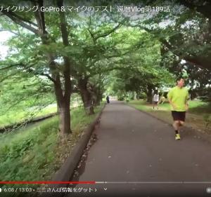 地元ユーチューバーの動画に走る姿が( ゚Д゚)と、思い出のチョコへの御礼
