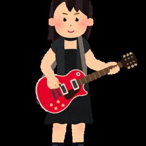 ブログ小説「取り柄のない少女と不思議なギター」2話
