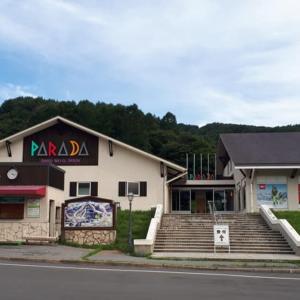 【長野県佐久市】パラダキャンプ場のレビュー!隣接している温泉施設やアクティビティも紹介!