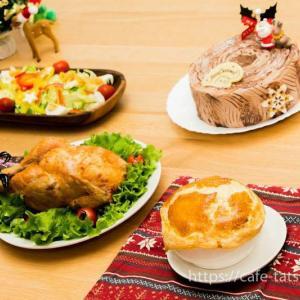 【クリスマス料理 レシピ集】簡単なのに豪華に見える!手作りクリスマスディナーレシピまとめ【ジャンル別 肉料理・前菜・サラダ・ケーキ・デザート他】