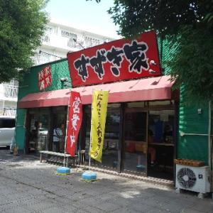 すずき家 醤油ラーメン(並) : 下永谷