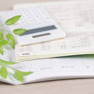 お金管理のコツは3つの口座で★面倒くさがりにも簡単にできるお金管理方法