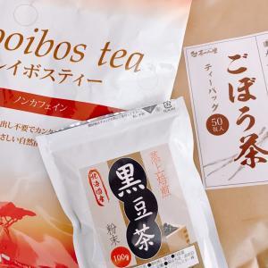 美肌を作るお茶