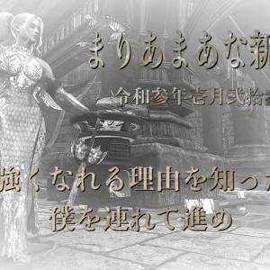 【お知らせ】拡大新年会✿...*゚