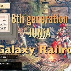 【MHRISE】銀河鉄道☆*°