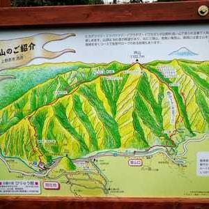 山梨県上野原市の坪山へ行って来ました。