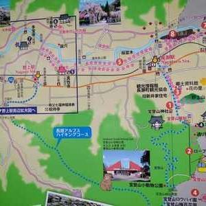 長瀞アルプスを歩いて宝登山へ行って来ました。