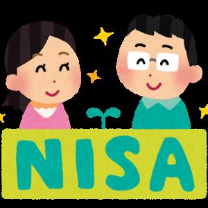 NISA(一般)について