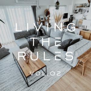 【部屋を広く見せる】錯覚を利用した家具配置の秘訣を教えます【LIVING THE RULES VOL.02】