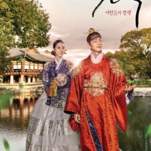 韓国ドラマ11月放送予定、視聴予定