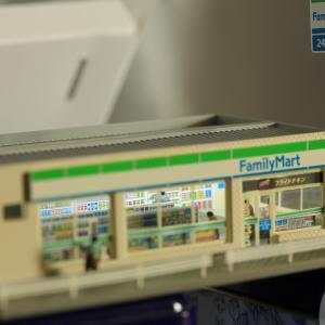 Tomix Family Mart LED 加工