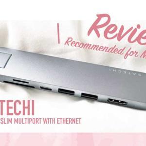 【Macbook必需品】Satechi USB-Cハブ 使用レビュー
