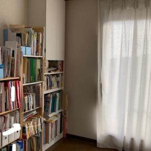 自宅の片づけ 本棚