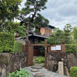 文豪・谷崎潤一郎邸「倚松庵」を訪問