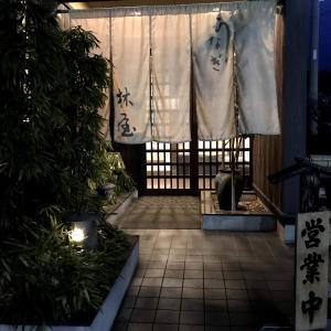 北西の吉方位旅行、長野へ③ 〜諏訪大社秋宮〜