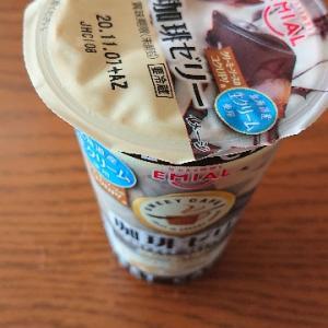 【セブンスイーツ】コーヒーゼリー