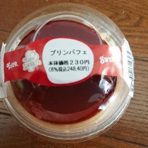 【セーコマスイーツ】食感最高なプリンパフェ