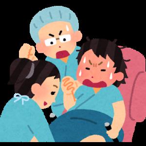 年子の出産話