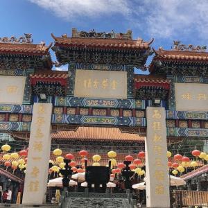 香港のパワースポット「黄大仙」に行ってみた