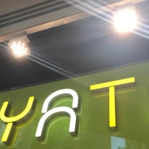 たしかにヤッタって思えるスーパー「YATA」@香港大学