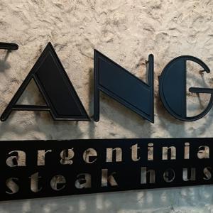 香港で食べられるアルゼンチンステーキ「Tango」@中環