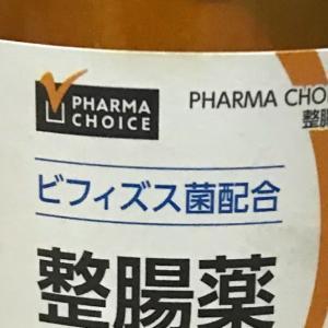 米田薬品工業株式会社 💊