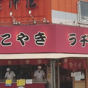 たこやき発祥の地・会津屋に行きました 🐙 。