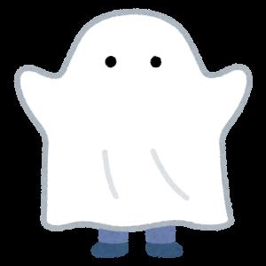 幽霊見たことない人「オカルティックな職に就きたい」