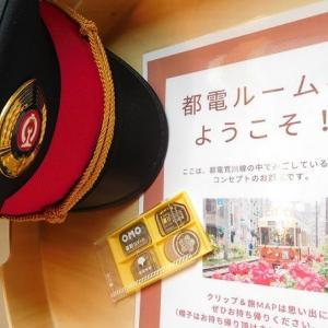 【OMO大塚】電車づくしの「都電ルーム」電車好きは絶対宿泊すべき魅力を徹底レポ!