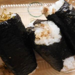 【大塚】「ぼんご」巨大おにぎり「ファイト餃子」でテイクアウト夕食、「千成もなか」でFINISH!
