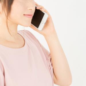 マッチングアプリの人と電話出来たら脈あり?次のデートに発展させるために