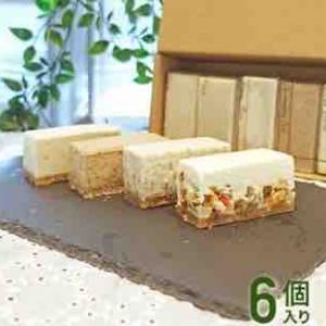 砂糖不使用チーズ割合約50%の濃厚チーズケーキ4種食べ比べセット