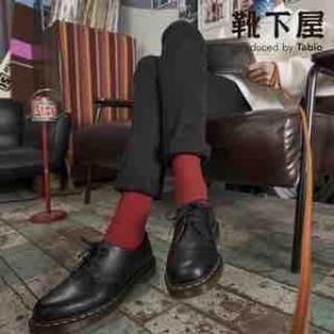 ちょっとした贈り物に靴下専門店Tabioの高品質靴下は最適です!