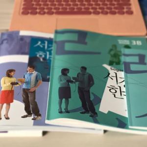オンライン韓国語教室~Yeoksam Global Village Center~
