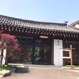 韓屋ベーカリーカフェ~한옥베이커리카페/HANOK BAKERY CAFE~