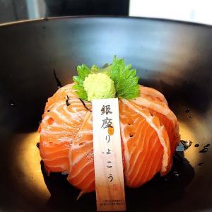 銀座旅行!?で鮭丼 〜긴자료코〜