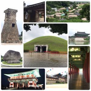 慶州旅行に行ってきました!경주여행