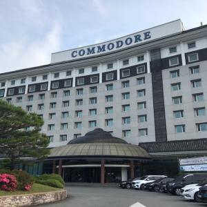 慶州旅行<その4>コモドホテル〜경주여행4