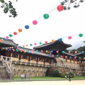 慶州旅行<その2>仏国寺〜경주여행2