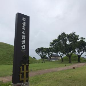 慶州旅行<その12>大陵園〜경주여행12