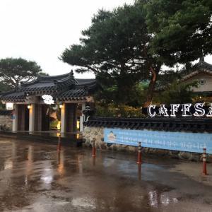 慶州旅行<その9>慶州郷校カフェ〜경주여행⑨교촌한옥마을카페사바하