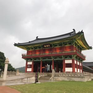 慶州旅行<その8>月浄橋〜경주여행⑧