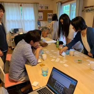 マインドフルネス 講座in北九州