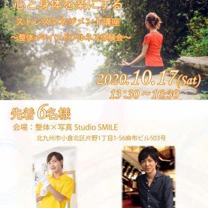 北九州でコラボイベントします!