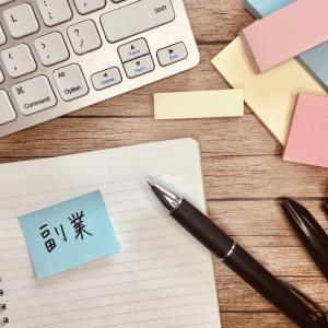 【ブログ運営報告】ブログ4ヵ月目のPV数、収益はいかに?