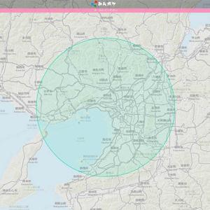 【ポケモンGO】「距離範囲を示す円はどうやって作ってるの?」遠隔交換で距離範囲を示す円の作り方!